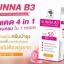 Sunna B3 CC Silicone Sunscreen by Khun Chan 7 g. กันแดดซันน่า thumbnail 5