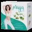 Praya by LB ไปรยา บาย แอลบี มิติใหม่แห่งการควบคุมน้ำหนัก thumbnail 1