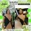Gingseng Lemon by Jeezz ผงผอมโสมมะนาว thumbnail 16