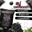 Black Tomato Soap by MOA สบู่มะเขือเทศดำ โมเอะ thumbnail 8