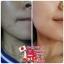 Como collagen โคโม๊ะ คอลลาเจน เพียงฉีกซอง ชง แล้วดื่ม thumbnail 17