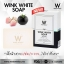 Wink White Soap สบู่วิงค์ไวท์ สูตรใหม่ ขาวไวกว่าเดิม thumbnail 5