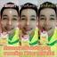 Nangfah Sunscreen by Ariya 7 g. กันแดดนางฟ้า กันแดด+รองพื้น+กันน้ำ thumbnail 14