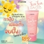 Perfect Sunscreen FONFON BODY CREAM spf pa 50++ BY FONNFONN ครีมกันแดดฝนฝน กันแดดพร้อมบำรุง ผิวขาวกระจ่างใส thumbnail 6