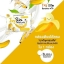 Ivy Slim Banana Milk ไอวี่ สลิม บานานา มิลค์ น้ำชงรสนมกล้วย thumbnail 8