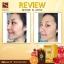 SKINISTA Rose Bueing โรเซ่ บูอิ้ง Anti-Oxi Rose Gummy Vitamins วิตามินแบบเคี้ยว thumbnail 18