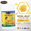 นมผึ้ง Auswelllife Royal Jelly 2180 mg thumbnail 11
