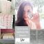 Liv White Diamond 30 g. ลิฟ ไวท์ ไดมอนด์ ครีมวิกกี้ สวยเลอค่า ออร่าดุจเพชร thumbnail 19