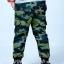 กางเกงเด็ก ลายทหาร ใหม่มีขายปลีกและส่ง มีโรงงานเองสั่งตัดได้ thumbnail 2