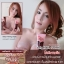 Bunny Doom Breast Firming Cream 100 g. บันนี่ ดูม ครีมนวดกระชับหน้าอก ปลุกความเซ็กซี่ในตัวคุณ thumbnail 9