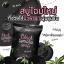 Black Tomato Soap by MOA สบู่มะเขือเทศดำ โมเอะ thumbnail 1