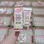 Pure DD Cream by jellys ดีดีครีมเจลลี่ หัวเชื้อผิวขาว thumbnail 2