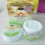 Gold Ginseng Lemon Cream by Jeezz 10 g. ครีมโสมมะนาวทองคำ เพื่อผิวกระจ่างใส ลดริ้วรอย thumbnail 5