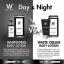 Wink White White Cream วิงค์ไวท์ ไวท์ครีม บูธเตอร์ บอดี้มาร์ค มาร์คผิวสำหรับทากลางคืน สูตรใหม่ ขาวไวกว่าเดิม 5 เท่า thumbnail 17
