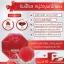 Ruby Roses Asta Gluta Soap รับบี้ โรส สบู่อัญมณีสีแดง thumbnail 6