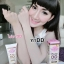 Pure DD Cream by jellys ดีดีครีมเจลลี่ หัวเชื้อผิวขาว thumbnail 14