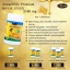 นมผึ้ง Auswelllife Royal Jelly 2180 mg thumbnail 7