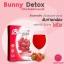 Bunny Detox บันนี่ ดีท็อกซ์ รสสตรอเบอร์รี่ ดื่มง่าย ได้หุ่นดี ปลอดภัยด้วยสารสกัดจากธรรมชาติ thumbnail 18