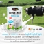 auswelllife colostrum milk powder 5000mg thumbnail 8