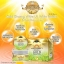 Gold Ginseng Lemon Cream by Jeezz 10 g. ครีมโสมมะนาวทองคำ เพื่อผิวกระจ่างใส ลดริ้วรอย thumbnail 7