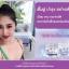Ice sleeping cream By Novena (Night Cream) ครีมน้ำแข็ง ไอซ์ สลีฟปิ้ง ครีม (ครีมบำรุงกลางคืน) thumbnail 16