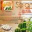 So-ar โซอา ผลิตภัณฑ์ลดน้ำหนัก thumbnail 8