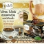 Vivi Coffee 100% Espresso Intenso วีวี่ กาแฟลดน้ำหนัก แค่ดื่ม หุ่นก็เปลี่ยน thumbnail 1