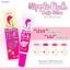 M.Chue Kiss Me Nipple Pink & Lip Tattoo เอ็ม.จู คิสมี นิปเปิล พิงค์ แอนด์ ลิป แทททู เจลสักหัวนม และริมฝีปากชมพูชั่วคราว thumbnail 1