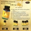 นมผึ้ง Auswelllife Royal Jelly 2180 mg thumbnail 5