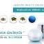 HYBEAUTY Abalone Beauty Cream ABC ไฮบิวตี้ อบาโลน บิวตี้ ครีม ที่สุดของครีมยก กระชับ thumbnail 6