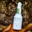 Eve's Horse Placenta Essential Serum อีฟส์ เซรั่มรกม้า เซรั่มบำรุงผิวหน้า ช่วยให้ผิวกระจ่างใส thumbnail 4