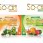 So-ar โซอา ผลิตภัณฑ์ลดน้ำหนัก thumbnail 1