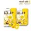 Colla Plus Collagen คอลล่า พลัส คอลลาเจน ผลิตภัณฑ์คอลลาเจนบำรุงผิว 2 กล่อง