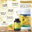 นมผึ้ง Auswelllife Royal Jelly 2180 mg thumbnail 4