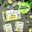 Gingseng Lemon by Jeezz ผงผอมโสมมะนาว thumbnail 1