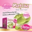 Matcha Detox Green Tea ดีท็อกซ์ ชาเขียว thumbnail 9