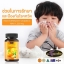 Auswelllife วิตามินซี Vitamin C 1,200mg thumbnail 6