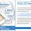 Dr.JiLL G5 Essence ด๊อกเตอร์จิล จี 5 เอสเซ้นส์น้ำนม ผิวกระจ่างใส ลดเลือนริ้วรอย 97% thumbnail 23