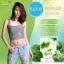 Colly Chlorophyll Plus Fiber คอลลี่ คลอโรฟิลล์ พลัส ไฟเบอร์ thumbnail 11