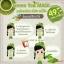 Green Tea Mask by BFC 7 g. กรีนที มาส์ค มาส์คฆ่าสิว thumbnail 6