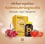 SKINISTA Rose Bueing โรเซ่ บูอิ้ง Anti-Oxi Rose Gummy Vitamins วิตามินแบบเคี้ยว thumbnail 2