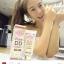 Pure DD Cream by jellys ดีดีครีมเจลลี่ หัวเชื้อผิวขาว thumbnail 29