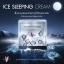 Ice sleeping cream By Novena (Night Cream) ครีมน้ำแข็ง ไอซ์ สลีฟปิ้ง ครีม (ครีมบำรุงกลางคืน) thumbnail 1