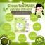 Green Tea Mask by BFC 7 g. กรีนที มาส์ค มาส์คฆ่าสิว thumbnail 7