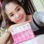 M.Chue Kiss Me Nipple Pink & Lip Tattoo เอ็ม.จู คิสมี นิปเปิล พิงค์ แอนด์ ลิป แทททู เจลสักหัวนม และริมฝีปากชมพูชั่วคราว thumbnail 13