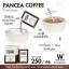 Pancea Coffee แพนเซีย คอฟฟี่ กาแฟปรุงสำเร็จ ควบคุมน้ำหนัก thumbnail 9