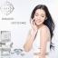 Liv White Diamond 30 g. ลิฟ ไวท์ ไดมอนด์ ครีมวิกกี้ สวยเลอค่า ออร่าดุจเพชร thumbnail 4
