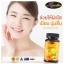 Auswelllife วิตามินซี Vitamin C 1,200mg thumbnail 4