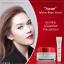 Aurum Ginseng Collagen Cream 50 g. ออรัม ครีมอั้ม พัชราภา ตอบโจทย์ทุกปัญหาผิว thumbnail 7
