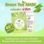 Green Tea Mask by BFC 7 g. กรีนที มาส์ค มาส์คฆ่าสิว thumbnail 1